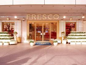 新宿フレスコTOP画像