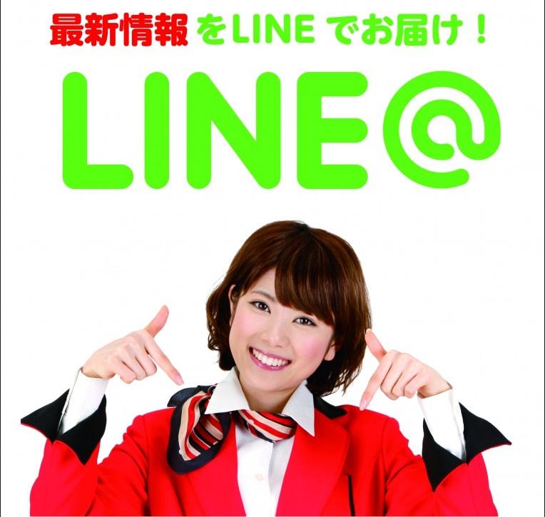 新宿フレスコLINE