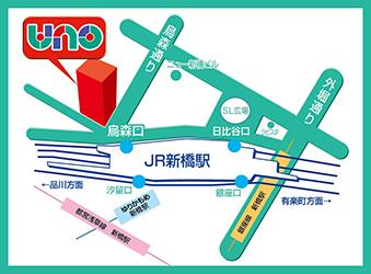 新橋UNO 地図