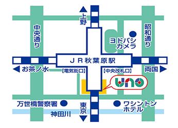 秋葉原UNO 店舗地図