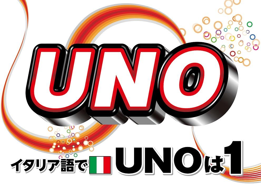 秋葉原UNO UNO1