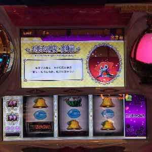 魔法少女まどかマギカでレギュラー中にお菓子の魔女変身前が登場。次回天国確定演出でもある。