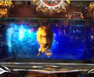 蒼天の拳2でドラゴンステージ出現の激レアプレミア演出画像