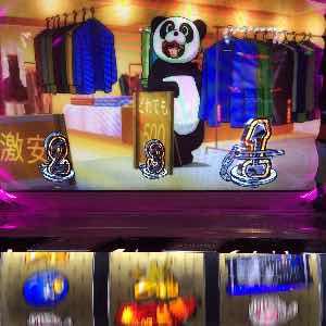 主役は銭形2でパンダ不二子出現のプレミア演出画像