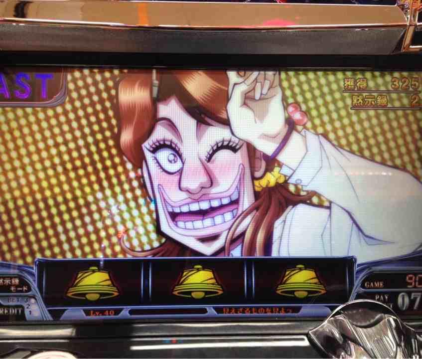 カイジ3でミココ登場のプレミア演出画像