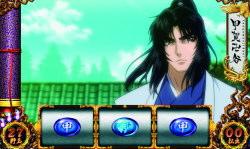 バジリスク絆で甲賀卍字谷ステージ