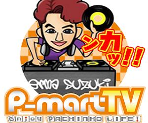 ココ!ぱち P-martTV九州メンバーのパーマ鈴木さんをご紹介!!