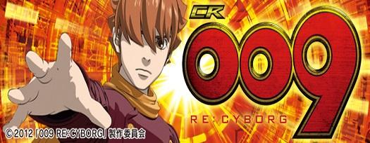CR 009 RE:CYBORG