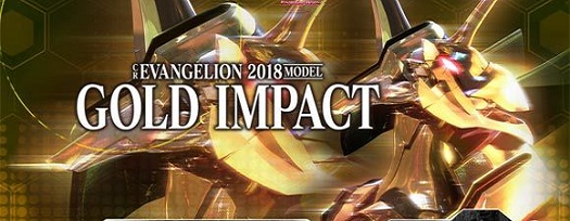 CR ヱヴァンゲリヲン2018 年モデル GOLD Impact