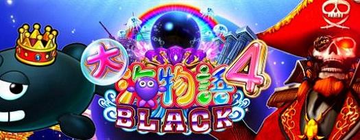 CR大海物語4BLACK