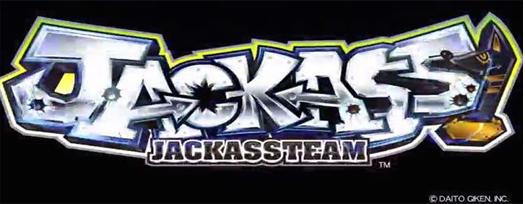 ジャッカスチーム