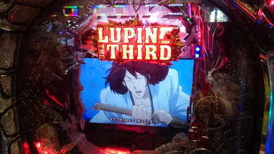 CR ルパン三世 Lupin The End
