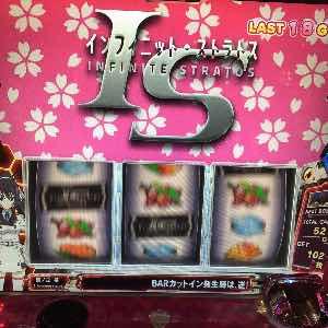 インフィニット・ストラトスで桜柄出現のプレミア演出画像