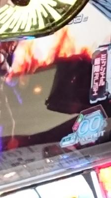 ぱちすろテラフォーマーズでミッシェル極限ラッシュ突入のプレミア演出画像