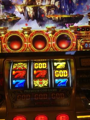 ミリオンゴッド神々の凱旋で特殊役降臨のプレミア画像