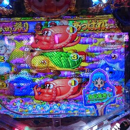 CRAスーパー海物語 IN JAPAN with 桃太郎電鉄 あっぱれ魚群、全員集合