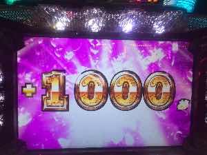 ラブ嬢で1000枚上乗せのプレミア画像