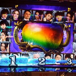 麻雀格闘倶楽部でレインボー出現のプレミア演出画像