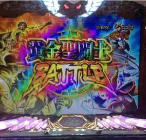 聖闘士星矢女神聖戦でレインボー確定バトル演出画像