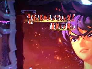 聖闘士星矢女神聖戦で紅白柄の激熱演出画像