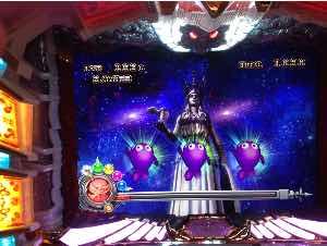聖闘士星矢女神聖戦でクジラッキー出現のプレミア演出画像