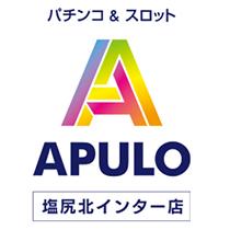 ココ!ぱち APULO 塩尻北インター店