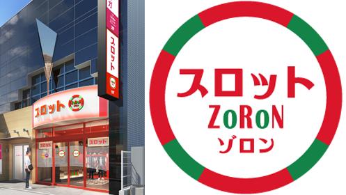 ココ!ぱち 仙川ZoRoN