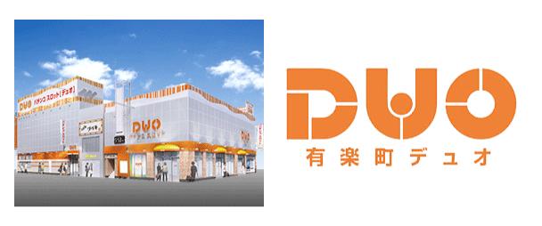 ココ!ぱち 有楽町DUO
