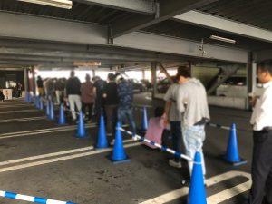 9/29(土) わくプロ隊取材レポート! マルシン777店様