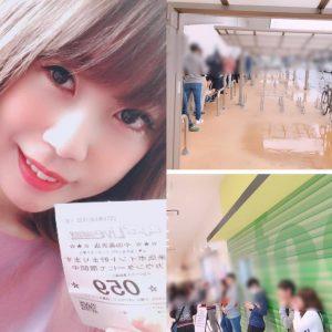 6月15日(土) わくプロ隊取材レポート!スーパーライブガーデン小山喜沢店様
